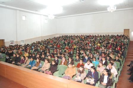 Gulistan State University